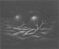 awakening by kazuhisa honda