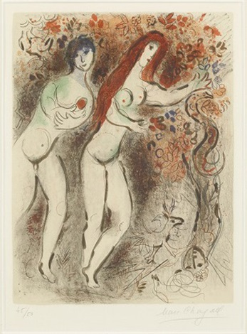 adam and eve and the forbidden fruit by marc chagall