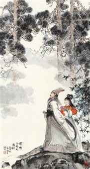 泽畔行吟 立轴 设色纸本 by han wu