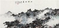 山楼初夏 by liang boyu