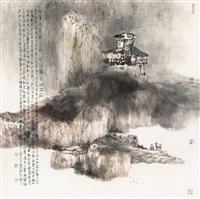 山水 by ren guangrong