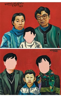 one child policy series: no. 10 and no. 22 (2 works) by wang jinsong