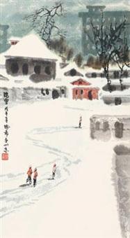 瑞雪 by xu xi