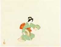 dance by shoen uemura