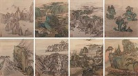 海山圣境册 (landscape) (album of 8) by li shizhuo