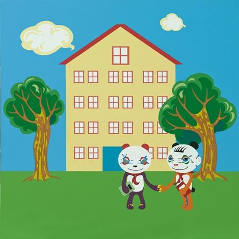 panda elementary school by gao yu