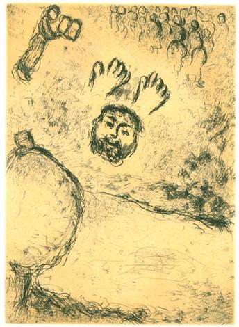 blatt aus psaumes de david by marc chagall