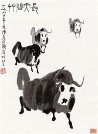 长天碧草 by wu zuoren