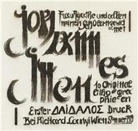 johannes itten - frau agathe und allen meinen schülern gewidmet (10 works) by johannes itten