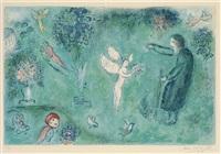le verger de philétas (from daphnis et chlo é) by marc chagall