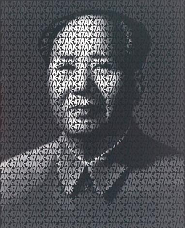 ak 47 150 chairman mao by zhang dali