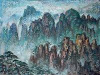 huangshan by liu kang