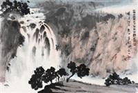 观瀑图 镜心 设色纸本 (painted in 1963 waterfall) by fu baoshi