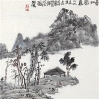 春江写意 by liu pu