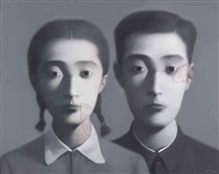 bloodline: big family series by zhang xiaogang