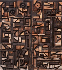 sculptural doors (pair) by mabel hutchinson