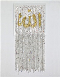 golden allah by farhad moshiri