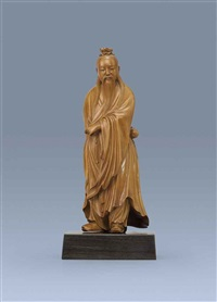 figure of a scholar by anonymous-chinese (qing dynasty)