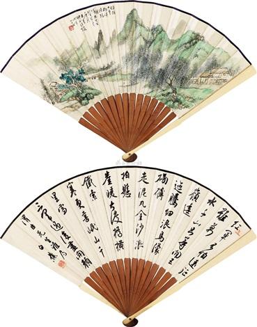 landscape calligraphy in cursive script verso by wang kun and bai jiao