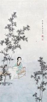 幽篁仕女 by shao fang