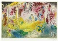 temple et histoire de bacchus (from daphnis et chloé) by marc chagall