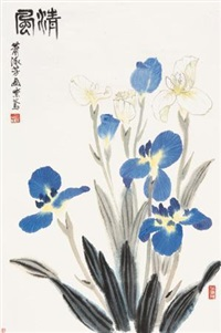 清风 by xiao shufang