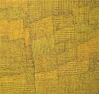 syaw (fish net) by regina pilawuk wilson