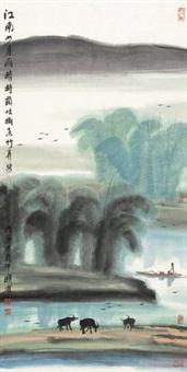江南四月 by lin ximing