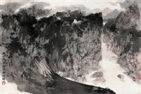 西陵峡 立轴 设色纸本 (painted in 1963 landscapes) by fu baoshi