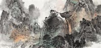 山水 拓片 (landscape) by luo buzhen
