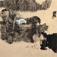 山居图 by liu pu