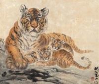 三虎图 by lin yushan
