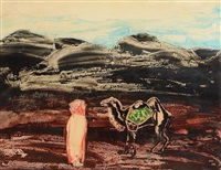 crab with camel by charles s. (pic) higgins