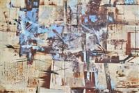 fragments by robert litchfield juniper