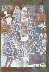 la prière by khosrow hassanzadeh