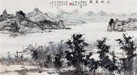 深竹渔隐 by liang boyu