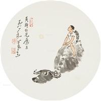 牧牛 片 纸本 by li keran