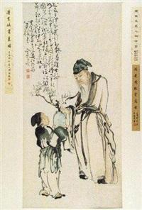 人物赏菊 by huang shen