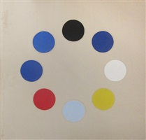 untitled (black star) by thomas downing
