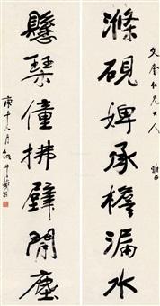 行书七言 对联轴 水墨纸本 (couplet) by qi mu