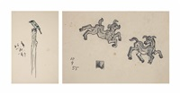 untitled (bird); untitled (puppies) (2 works) by nandalal bose