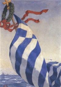greek flag by nicholaos othoneos