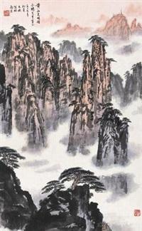 黄山光明顶 by xu tianmin