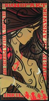 joan of art by inkie