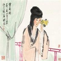 仕女 by lin ximing