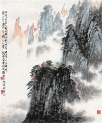 大好神州 立轴 设色纸本 (landscape) by qian songyan
