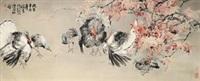 火鸡图 (turkey) by tu canlin