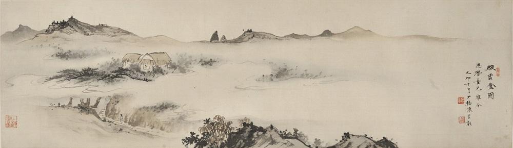 云绕山寺图 (monastery of sewn clouds) by chen shaomei