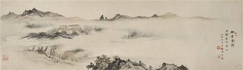 云绕山寺图 monastery of sewn clouds by chen shaomei