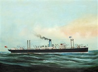 the blue funnel line steamer